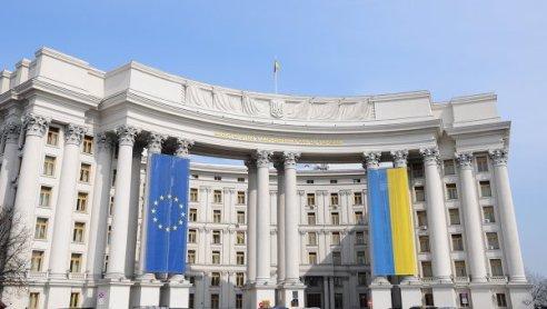Ministeri d'Afers Exteriors d'Ucraïna a Kiev  - font: Ria Novosti